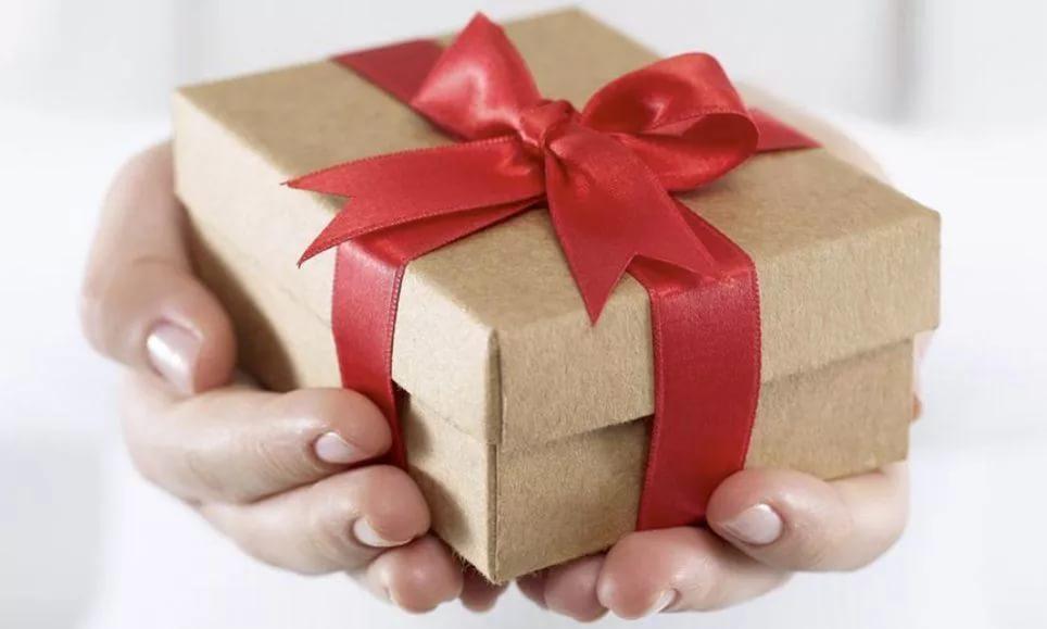 Вы любите получать подарки?